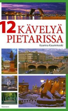 12 kävelyä Pietarissa, Kaarina Kaurinkoski