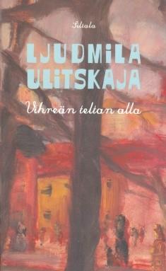 Vihreän teltan alla, Ljudmila Ulitskaja