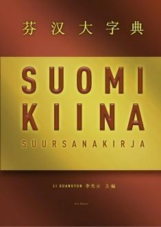 Suomi-kiina-suursanakirja, Li Guangyun
