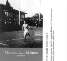 Maakuntien ykkönen : Varsinais-Suomi, Anu Lahtinen