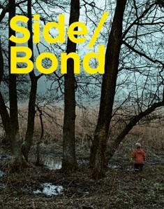 Side = Bond, Hannamari Shakya