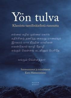 Yön tulva : klassista tamilinkielistä runoutta, Eero Hämeenniemi