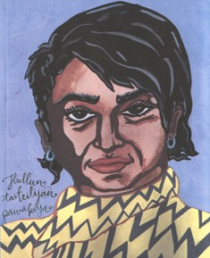 Hullun taiteilijan päiväkirja, Kiba Lumberg