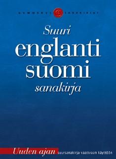 Suuri englanti-suomi -sanakirja = English-Finnish dictionary, Virpi Kalliokuusi