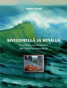Siveltimellä ja kynällä = Paintings and drawings = Kist'û i karandašom, Mikko Ranki