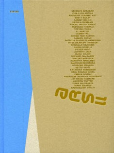 Ars 11 : [luettelo = catalogue], Satu Metsola