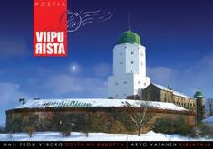 Postia Viipurista, Arvo Vatanen