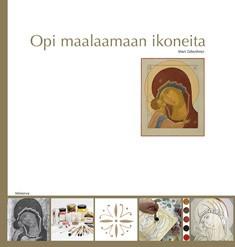Opi maalaamaan ikoneita, Mari Zabyshnyi