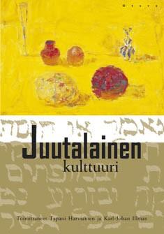 Juutalainen kulttuuri, Tapani Harviainen