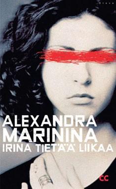 Irina tietää liikaa, Alexandra Marinina
