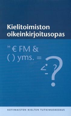 Kielitoimiston oikeinkirjoitusopas, Riitta Eronen