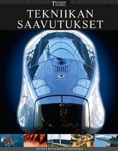 Tekniikan saavutukset, Lotte Juul Nielsen