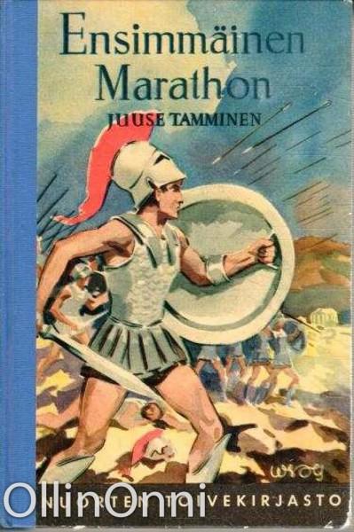 Ensimmäinen marathon, Juuse Tamminen