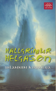 Islannin kirjailija,  Hallgrímur Helgason