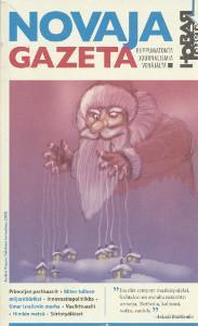Novaja Gazeta 9, Jaana Airaksinen