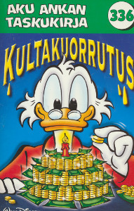 Kultakuorrutus, Kirsi Ahonen