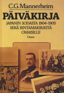Päiväkirja Japanin sodasta 1904-1905 sekä rintamakirjeitä omaisille, Carl Gustaf Emil Mannerheim