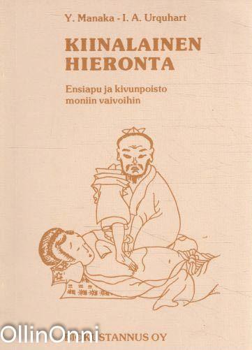 Kiinalainen hieronta - Ensiapu ja kivunpoisto moniin vaivoihin, Y. Manaka