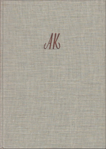 Joenrannan puu, Arvi Kivimaa