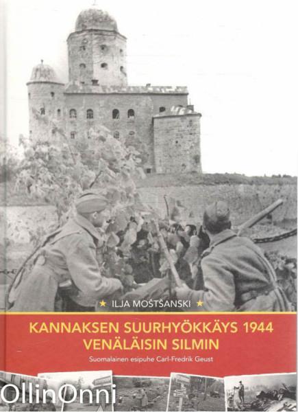 Kannaksen suurhyökkäys 1944 venäläisin silmin, Ilja Moštšanski