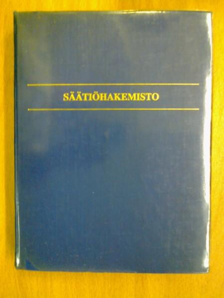 Säätiöhakemisto, Matti Ilmanen
