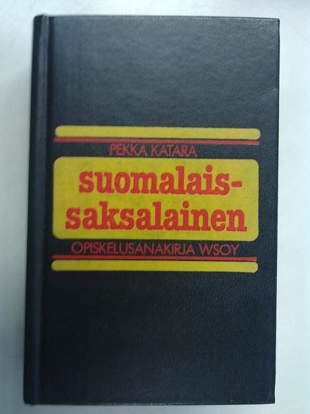 Suomalais-saksalainen opiskelusanakirja, Pekka Katara