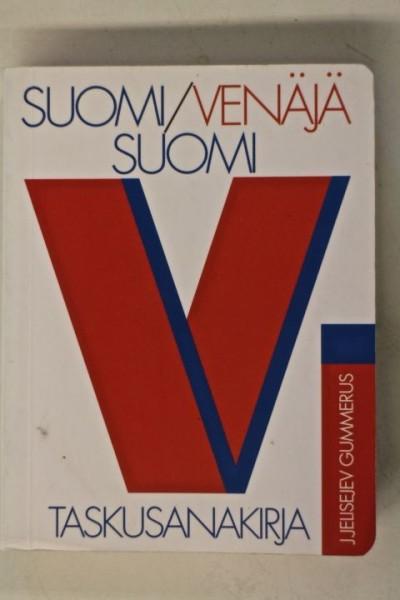Suomi-venäjä-suomi taskusanakirja, J. Jelisejev