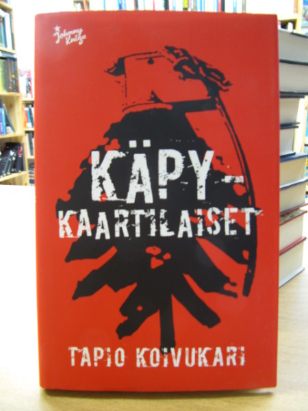 Käpykaartilaiset, Tapio Koivukari