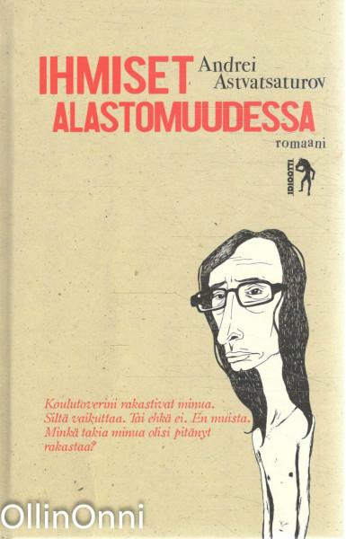 Ihmiset alastomuudessa, Andrei Astvatsaturov