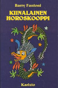 Kiinalaiset horoskoopit, Barry Fantoni