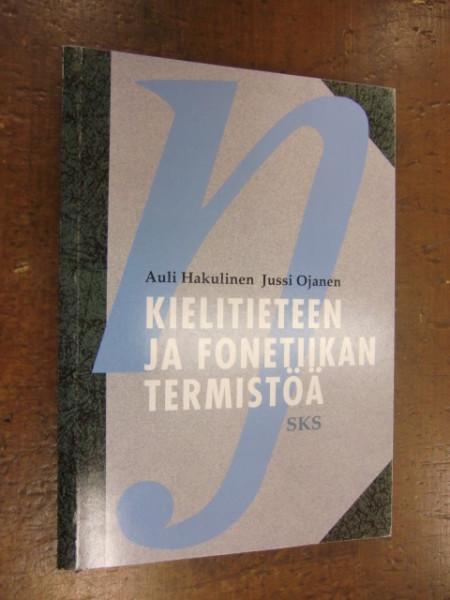 Kielitieteen ja fonetiikan termistöä, Auli Hakulinen