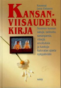 Kansanviisauden kirja, Leea Virtanen