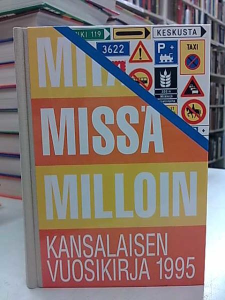Mitä Missä Milloin 1995 (kangasselkämys),