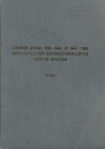 Suomen sodat 1939-1940 ja 1941-1945 Neuvostoliiton sotahistoriallisten teosten valossa, S.R. Hurme