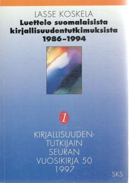 Luettelo suomalaisista kirjallisuudentutkimuksista 1986-1994, Lasse Koskela