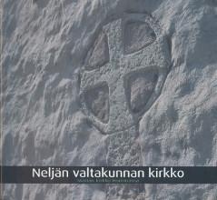 Neljän valtakunnan kirkko : Marian kirkko Haminassa, Kai Huopainen