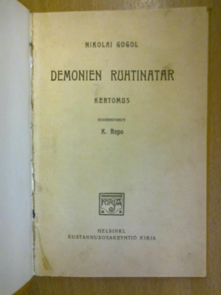 Demonien ruhtinatar - kertomus, Nikolai Gogol