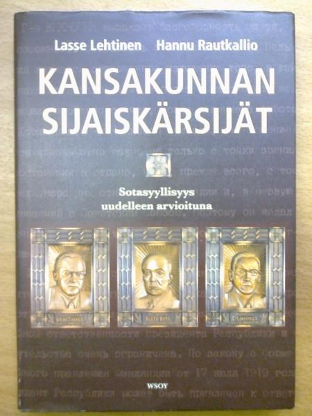 Kansakunnan sijaiskärsijät, Lasse Lehtinen