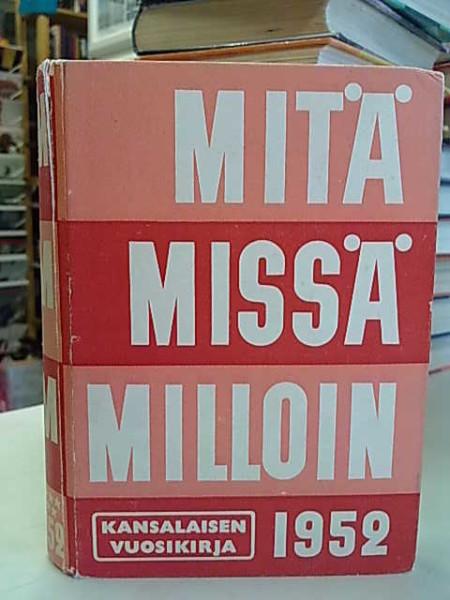 Mitä Missä Milloin 1952, Erkki Salonen