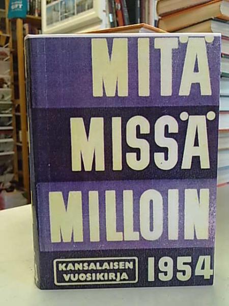 Mitä Missä Milloin 1954, Erkki Salonen
