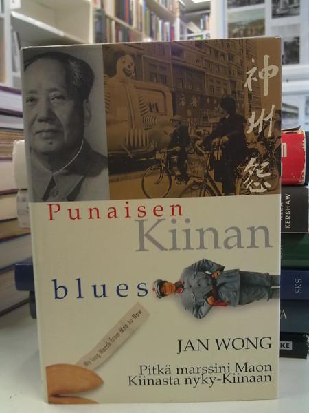 Punaisen Kiinan blues : pitkä marssini Maon Kiinasta nyky-Kiinaan, Jan Wong