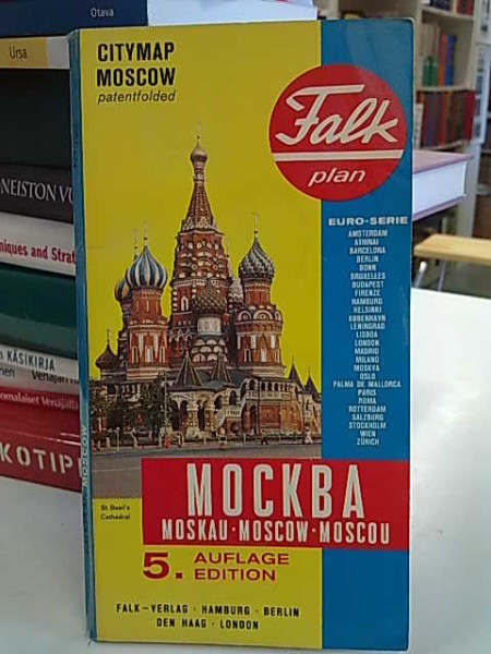 Citymap Moscow patentfolded. Moskva - Moskau - Moscow - Moscou. 5. Auflage, Edition.,