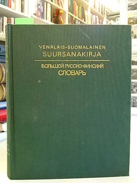 Venäläis-suomalainen suursanakirja, M. Kuusinen