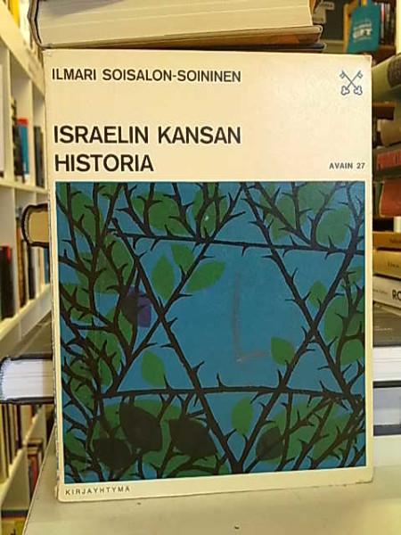 Israelin kansan historia, Ilmari Soisalon-Soininen