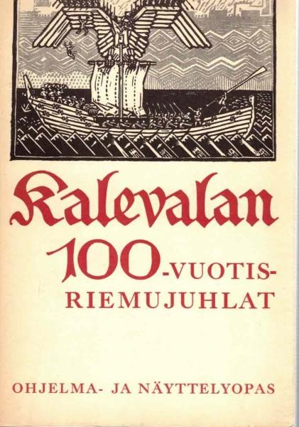 Kalevalan 100-vuotisriemujuhlat - Riemuvuoden näyttely Helsingin uudessa messuhallissa 28.2. - 17.3.1935, Useita Toimikunta
