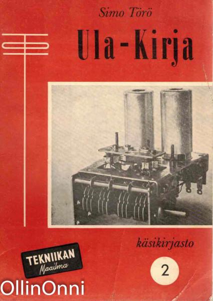 Ula-kirja, Simo Törö