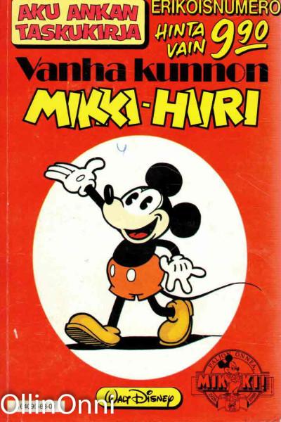Vanha kunnon Mikki-Hiiri, Walt Disney
