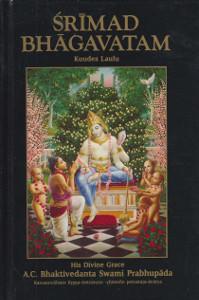 Śrīmad Bhāgavatam. 6. laulu, Ihmiskunnalle määrätyt velvollisuudet, A. C. Bhaktivedanta