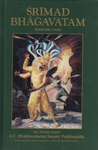 Śrīmad Bhāgavatam. 7. laulu, Tiede jumalasta, A. C. Bhaktivedanta