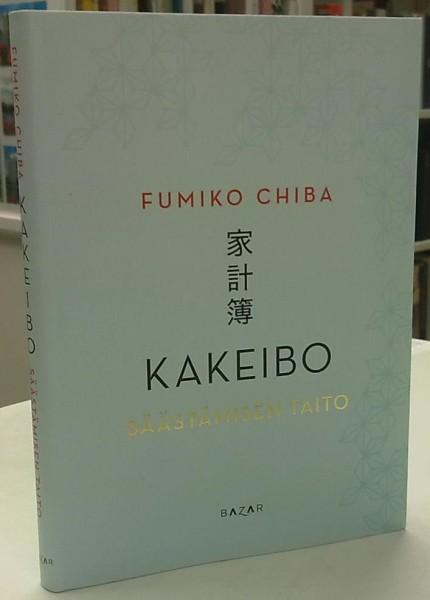 Kakeibo - Säästämisen taito, Fumiko Chiba